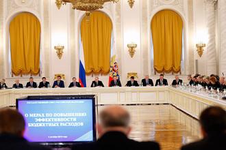 Заседание Государственного совета РФ в Кремле