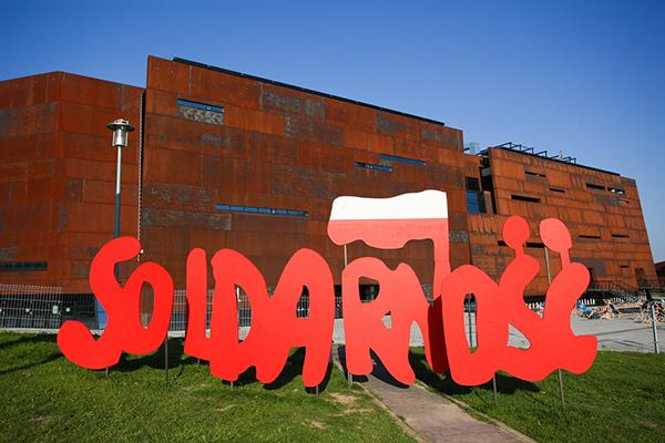 Музейный центр «Солидарности» в Гданьске