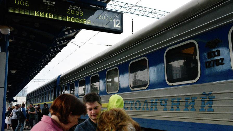 Украина сократила число поездов в Россию