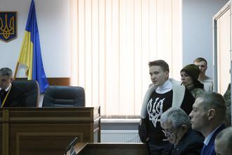 Надежда Савченко в суде, 23 марта 2018 года