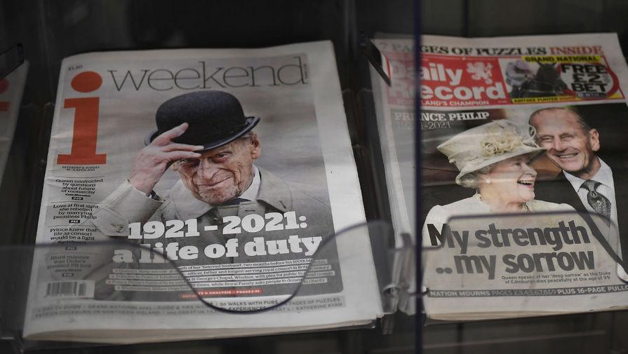 Первые полосы британских газет на следующий день после смерти принца Филиппа, 10 апреля 2021 года