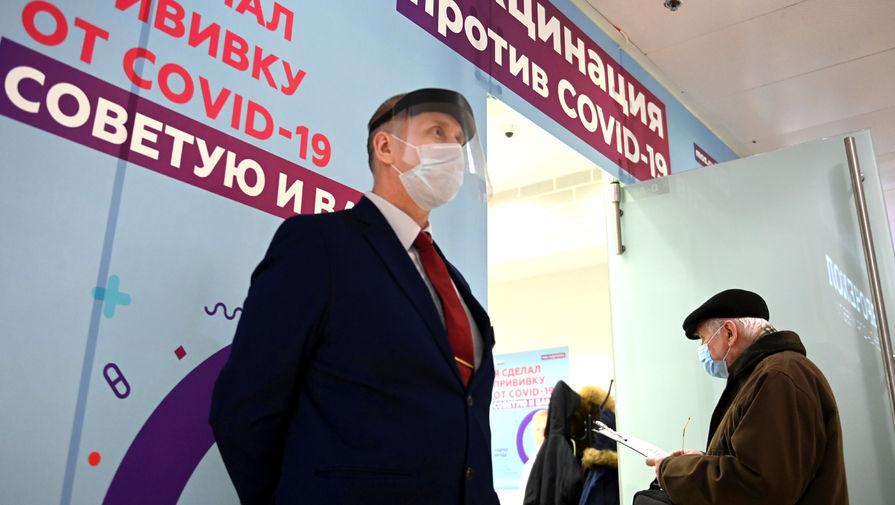 Песков объяснил, почему в России мало прививаются от COVID-19