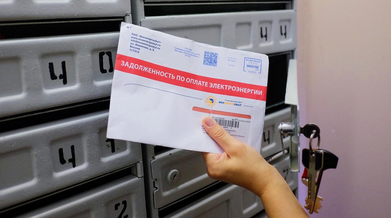 Задолженность россиян по кредитам на 2020 год