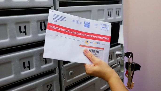 Выселяют и за 50 евро: что делать с должниками по ЖКХ