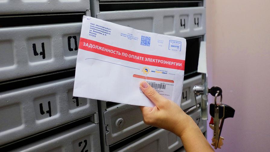 В Госдуме предлагают временно освободить россиян от оплаты услуг ЖКХ