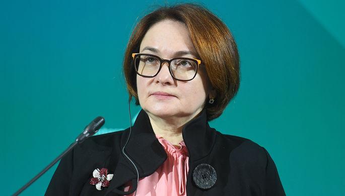 «Беспрецедентный шок»: Набиуллина рассказала об экономике России
