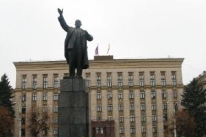 Здание администрации Воронежской области