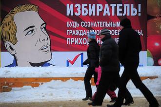 В России даже продвинутые граждане голосуют не за идеи, а за людей
