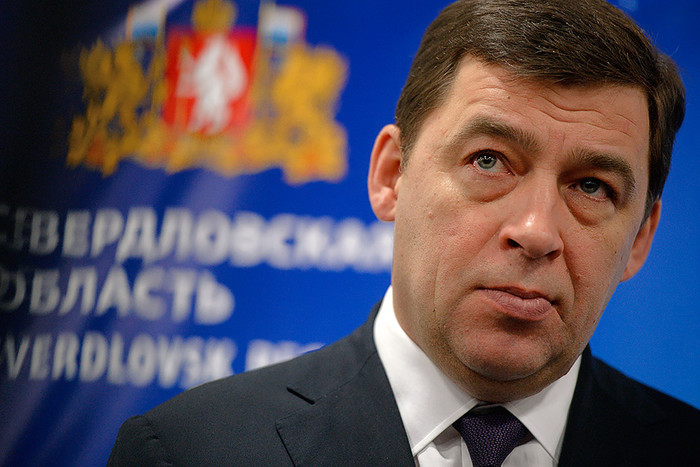В Свердловской области самоизоляцию продлили для граждан старше 65 лет