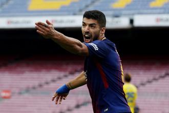 Нападающий «Барселоны» Луис Суарес