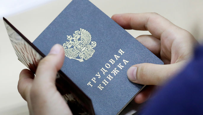 Год без работы: половина россиян заметила увеличение времени на трудоустройство