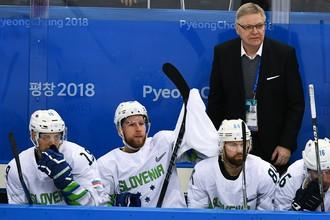 Сборная Словении по хоккею