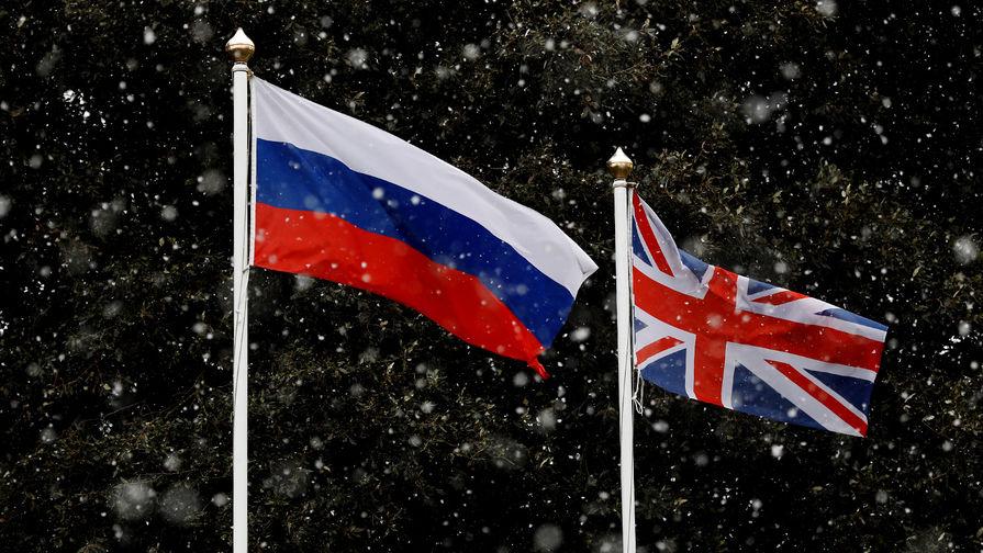 «Верх цинизма»: посольство России о заявлении Лондона по Венесуэле