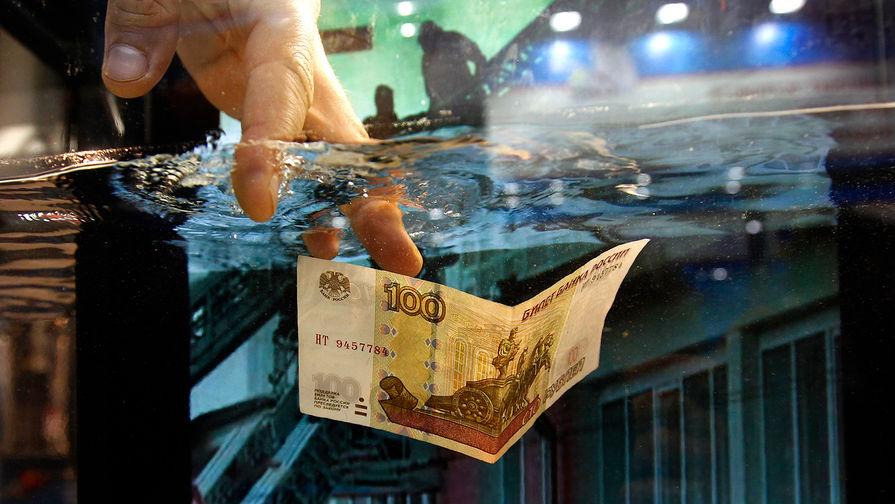 Эксперты прогнозируют снижение курса рубля после 26 июля