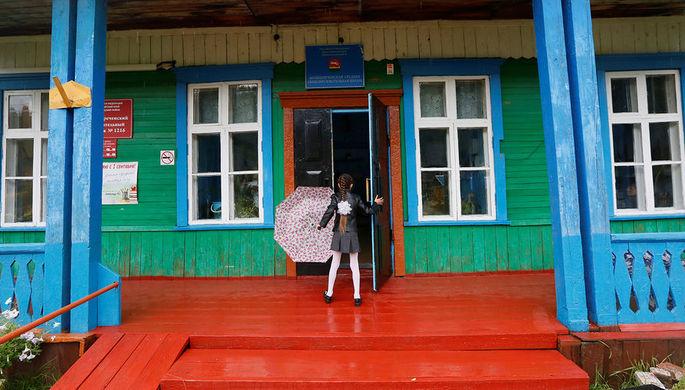 Призрак нищеты: почему россияне боятся бедности