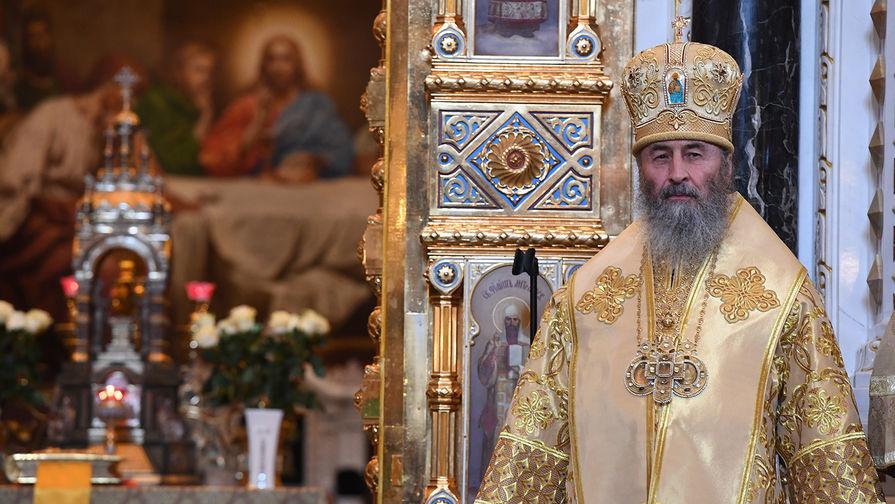 Глава канонической УПЦ вернул приглашение на Объединительный собор