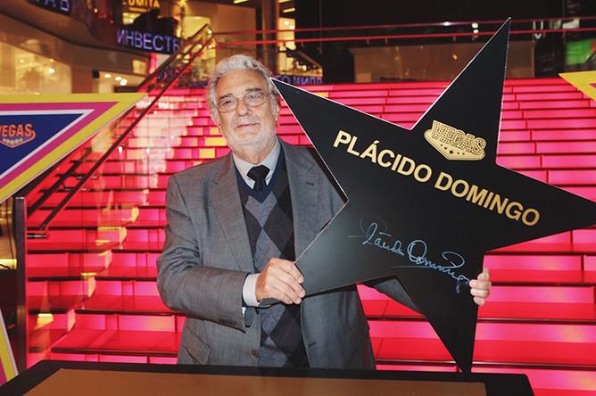 В январе 2016 Пласидо Доминго подписал именную звезду на «Аллее Славы» в ТРК VEGAS в Москве