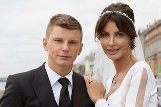 Андрей Аршавин со своей второй супругой Алисой Казьминой
