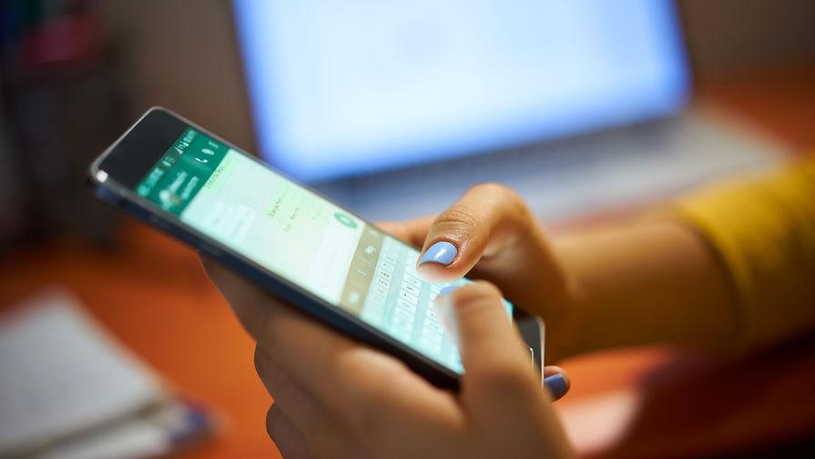 WhatsApp разрешает читать сообщения модераторам после жалоб пользователей