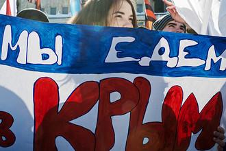 Крым заработал на России