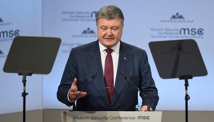 Выступление президента Украины Петра Порошенко на саммите в Мюнхене, 16 февраля 2018