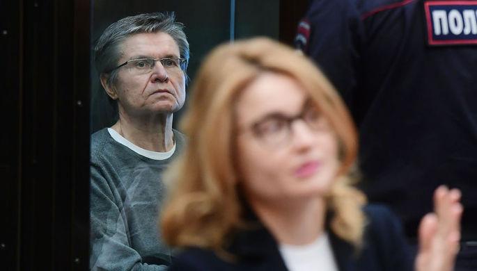 Бывший министр экономического развития России Алексей Улюкаев в Мосгорсуде во время рассмотрения...
