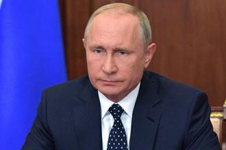 29 августа 2018 года. Президент РФ Владимир Путин выступает с обращением к гражданам страны по поводу предлагаемых правительством изменений в пенсионное законодательство