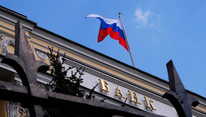 Прозрачный намек: почему банки порежут ставки