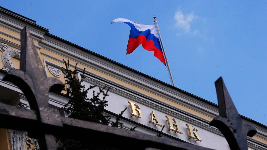 ЦБ дал банкам рекомендации по режиму работы на выходной неделе