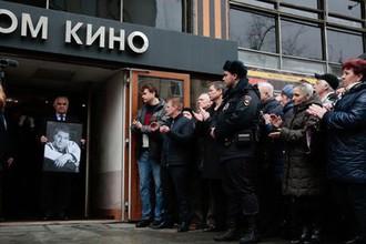 Вынос гроба с телом народного артиста России Алексея Булдакова после церемонии прощания в Центральном доме кино в Москве, 8 апреля 2019 года