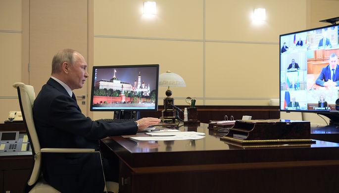 Президент России Владимир Путин проводит в режиме видеоконференции совещание с членами правительства РФ, 15 апреля 2020 года
