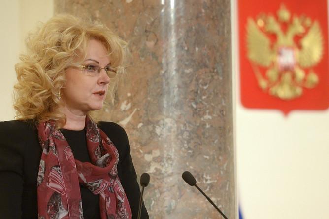 15 апреля 2014 года. Председатель Счетной палаты Российской Федерации Татьяна Голикова выступает на заседании расширенной коллегии министерства финансов Российской Федерации
