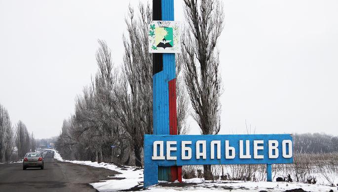 Стела с названием города на въезде в Дебальцево, 19 февраля 2018 года