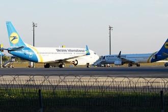 Самолеты в аэропорту «Борисполь»