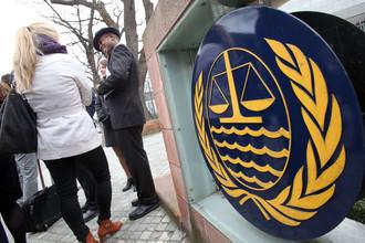 Отказ выполнять решение трибунала не будет означать выход России из Конвенции