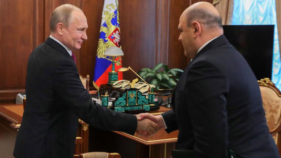 Мишустин представил Путину состав нового правительства - онлайн
