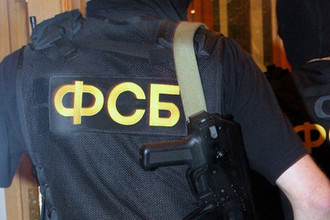 Дело под грифом «Секретно»: экс-сотрудника ФСБ осудили за госизмену