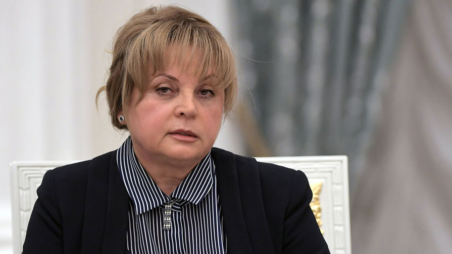 Памфилова заявила об атаках на сайт ЦИК