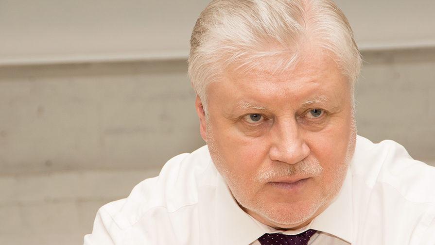 Справедливая Россия предложит выплачивать всем гражданам по 10 тыс. руб. в месяц
