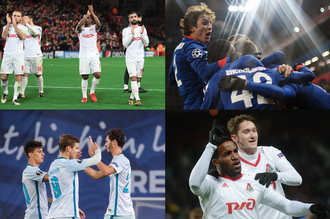 Российские клубы узнают соперников по 1/16 финала Лиги Европы — 2017/18