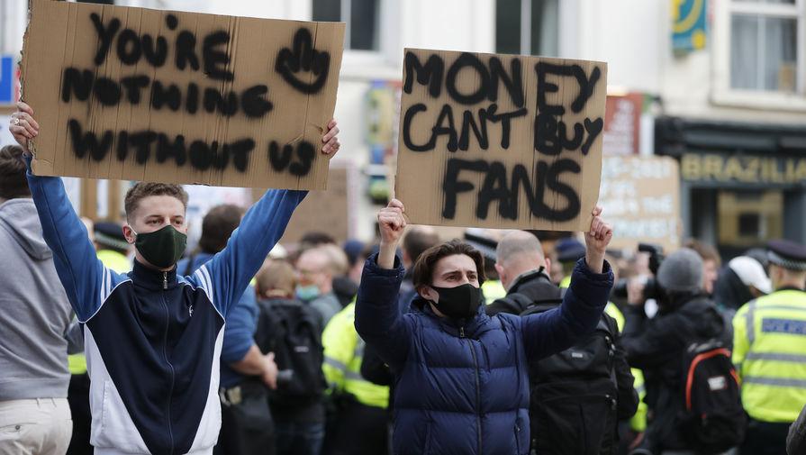 Болельщики «Челси» протестуют против участия клуба в Суперлиге