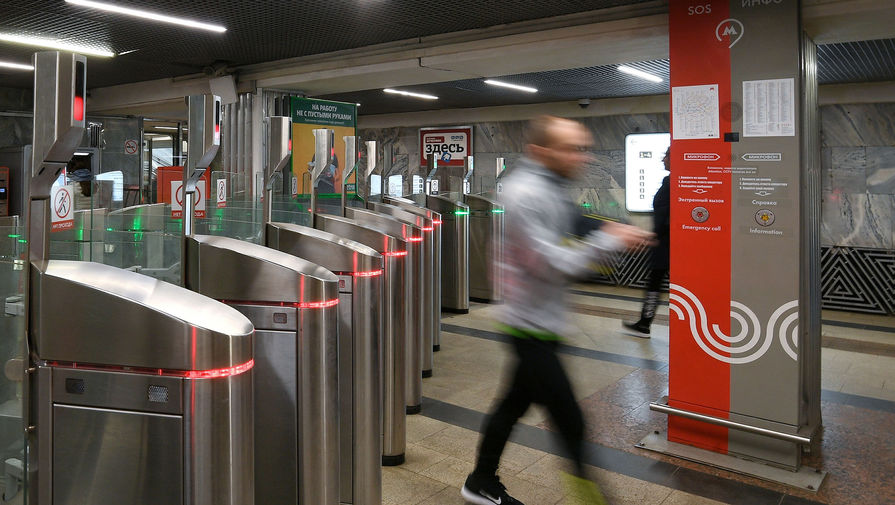 На всех станциях метро Москвы заработает система оплаты Face Pay