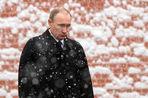 Владимир Путин провел совещание с Совбезом РФ