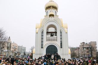 Участники всероссийской акции «Мы вместе против террора» на площади Победы в Иваново