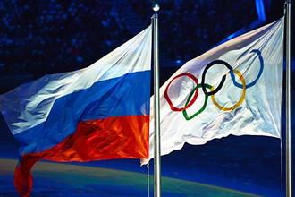 Российский флаг будет под тотальным запретом во время Олимпиады в Пхенчхане