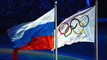 Почему МОК запретил проносить флаг России на трибуны ОИ-2018