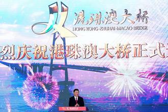 Председатель КНР Си Цзиньпин во время церемонии открытия моста Гонконг — Чжухай — Макао, 23 октября 2018 года