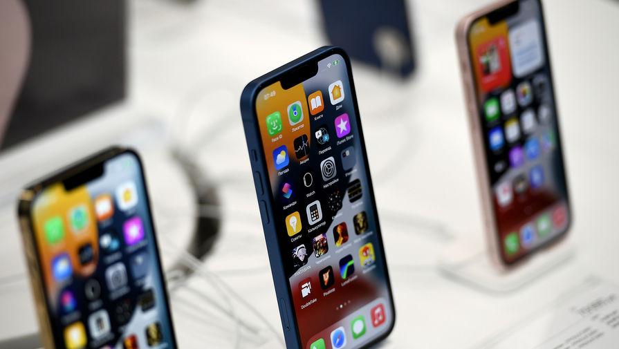 iPhone 13 Pro сбросили с 20 этажа и показали последствия на видео
