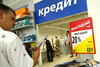 По данным Сбербанка, в 2012 году у 32% опрошенных доходы снизились, а у 25% — повысились