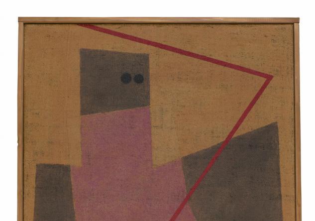 Пауль Клее. «В стиле Кайруана...» 1914. Бумага, акварель, карандаш. Центр Пауля Клее (Берн, Швейцария)